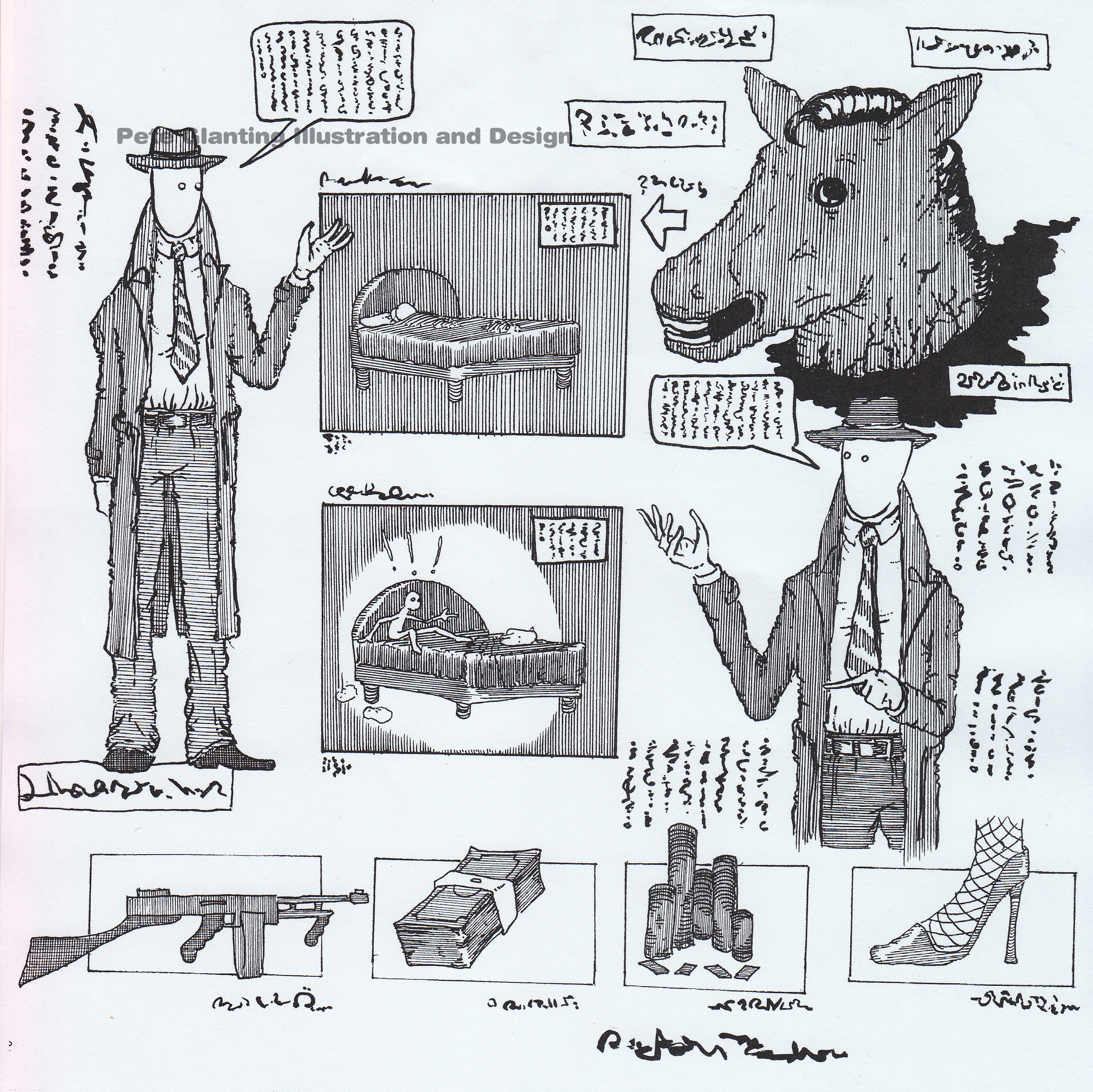 Mobster diagram peteglantingdraws advertisements ccuart Image collections