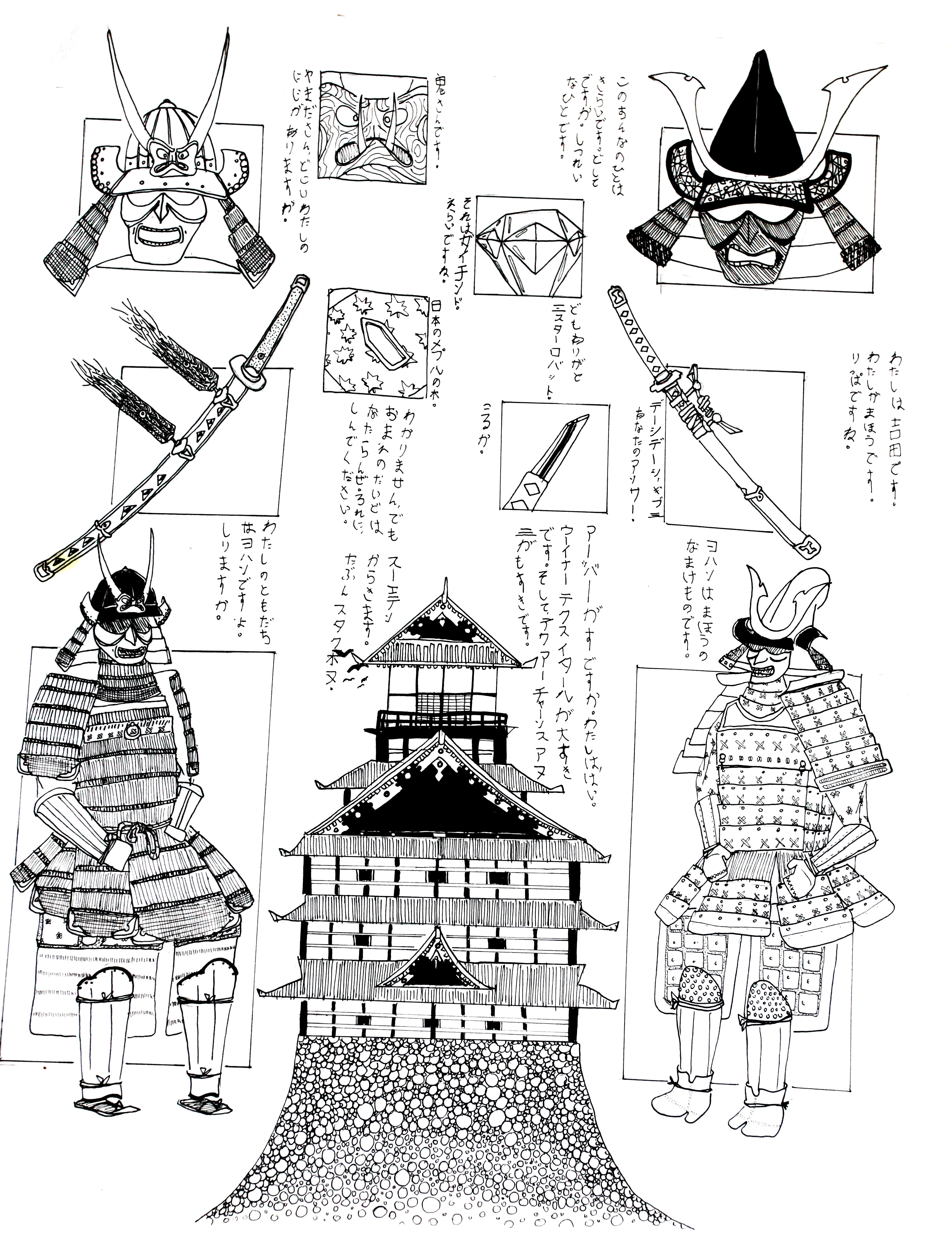 samurai diagrams